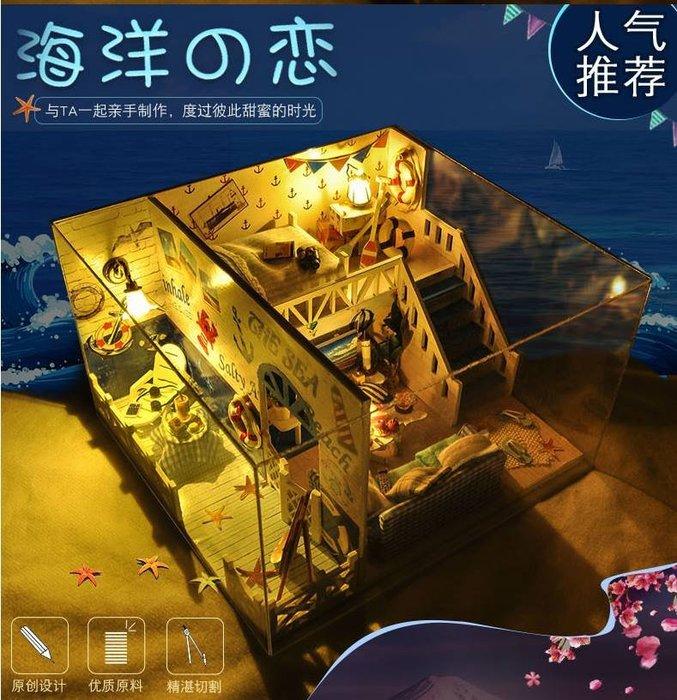 地下尋寶庫:DIY小屋袖珍屋娃娃屋材料包小屋海洋之戀 台北車站實體店面 生日情人節新年禮物