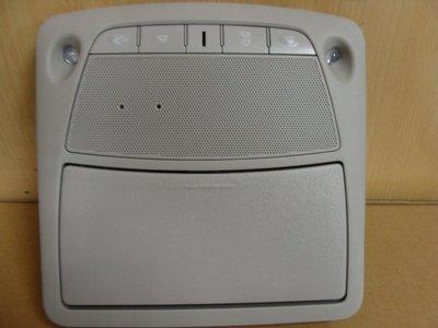 NISSAN全車系B17地圖燈(含眼鏡盒)C12 TEANA DE A32 K11 TIIDA G11 LIVINA