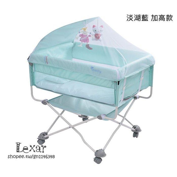 第三代便攜式新生兒嬰兒床多功能可折疊旅行小床bb床帶蚊帳拼接床床邊床