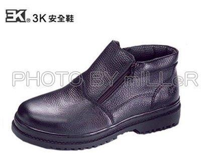 【米勒線上購物】安全鞋 3K 中筒拉鍊 實用型安全鞋 鋼頭工作鞋 100% 台灣製 可加購鋼底