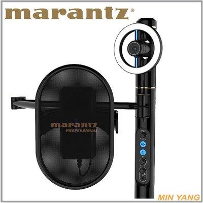 【民揚樂器】直播系統 MARANTZ Turret 麥克風+視訊鏡頭+燈光!三合一直播神器