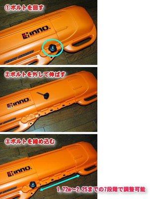 INNO遠征硬式竿筒-日本製造