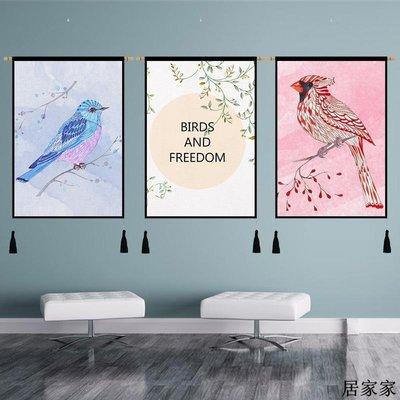 掛布 背景裝飾 掛毯 掛畫布藝 小清新裝飾畫餐廳掛現代簡約花鳥植物插畫客廳沙發背景墻掛畫掛毯