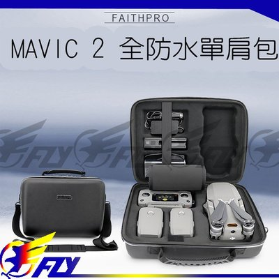 【 E Fly 】大疆 DJI MAVIC2 PRO ZOOM 新版 單肩包 防水 便攜包 手提包 斜背包 配件 實體店
