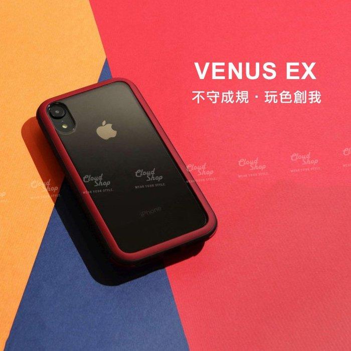 iPhone XR 軍規 維納斯EX 玩色系列 手機殼 防摔殼 保護套 透明 背板 防摔 手機套 保護殼