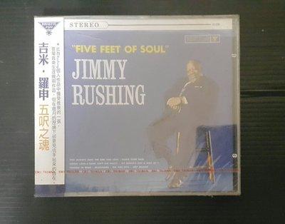 【音爆】Jimmy Rushing   吉米 羅申   五呎之魂