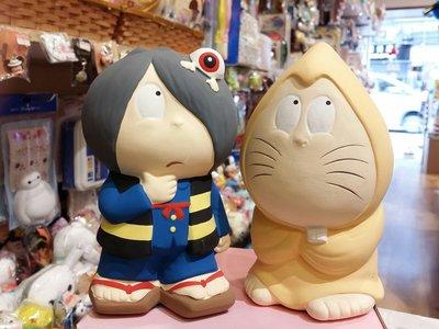 100% 原裝日本 超精美 陶瓷磨沙面 鬼太郎 星君鼠 錢罌 貯金箱 陶瓷公仔 擺設 公仔擺設 罕有品 值得收藏 一套兩個