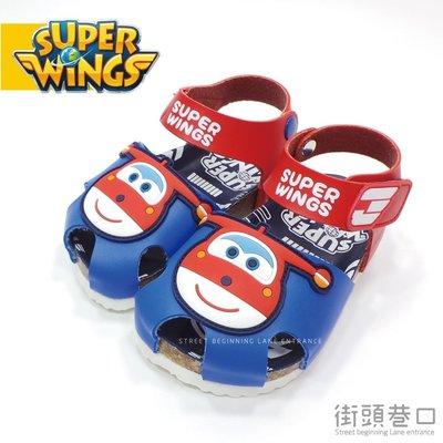 SUPER WINGS 超級飛俠 勃肯鞋 童鞋 涼鞋 休閒鞋 【街頭巷口 Street】 KRS83807R 紅色