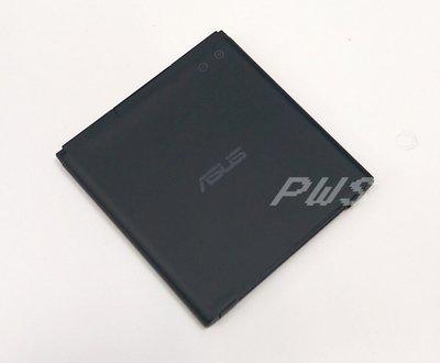 ☆【全新 華碩 原廠 Asus Padfone 1 Padfone1 A66 原廠電池】☆ 光華更換