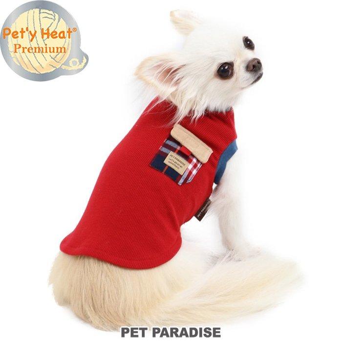 貝果貝果  日本  pet paradise  格紋口袋素色發熱衣 / 大狗 [D13361]