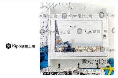KIPO-歐式海洋風情海鷗/遮擋/壁櫃裝飾/木質變電箱/壁飾/鑰匙櫃/鑰匙盒*NCA032093A