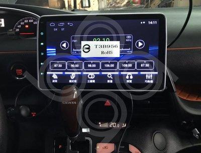 Toyota Sienta -10吋安卓機+360度環景.九九汽車音響(台南市-東門店).公司貨保固一年