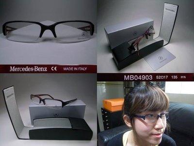 【信義計劃眼鏡】ImeMyself Eyewear Mercedes-Benz 賓士 眼鏡 義大利製 膠框半框下無框 車