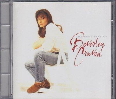碧佛莉克萊文 Beverley Craven  The very Best of Beverley Craven CD