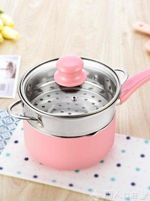 小奶鍋奶鍋不粘鍋湯鍋寶寶輔食鍋泡面牛奶鍋嬰兒迷你小奶鍋電磁爐LX