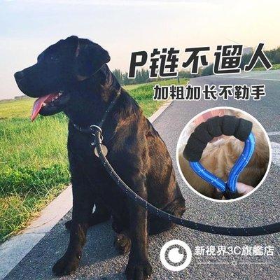 狗繩狗鏈子防爆沖金毛薩摩耶拉布拉多牽繩中大型犬用品