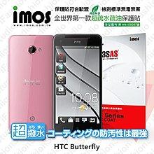 【愛瘋潮】急件勿下 HTC Butterfly X920 蝴蝶機 iMOS 3SAS 防潑水 防指紋 疏油疏水 螢幕保