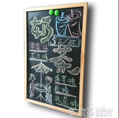 黑板5070  菜單板墻 兒童留言教學大號掛式黑板 手寫小黑板粉筆板igo