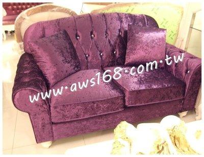 雅尼拉鑽絨布二人沙發