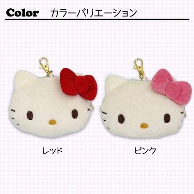 尼德斯Nydus~* 日本正版 三麗鷗 凱蒂貓 Hello Kitty 零錢包 悠遊卡票卡夾 娃娃 70年代復古款