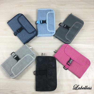 大容量旅行萬用包、方便實用、登機包、護照包、肩背包、側背包 出國旅遊必備、新迷彩面料收納物品包【Labelless】