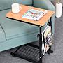 四季本鋪 北歐簡約現代可移動床邊桌升降小茶...