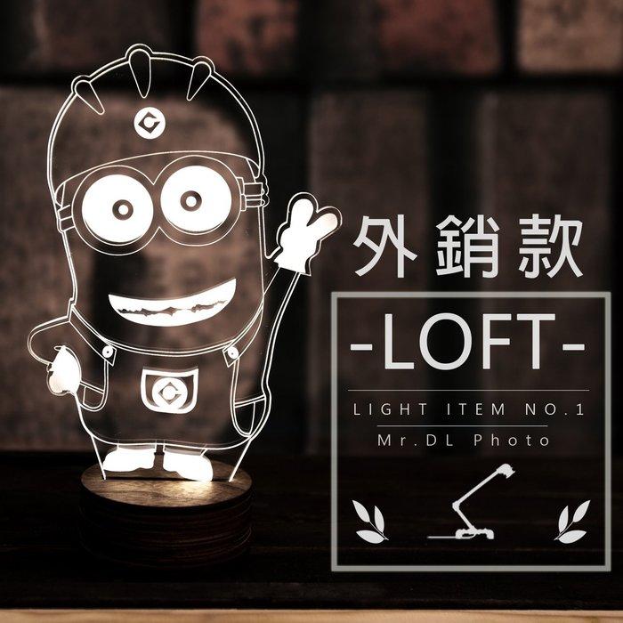免運 外銷款【Mr.DL】[32款] LED質感木座3D立體燈 工業風 黑武士 鋼鐵人 小小兵 杯麵 生日聖誕節交換禮物