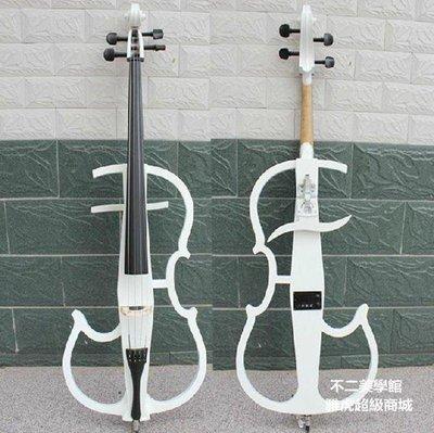 【格倫雅】^優雅白色大提琴eifetz/海菲茲FC1800手工制作實木白色電子大提50