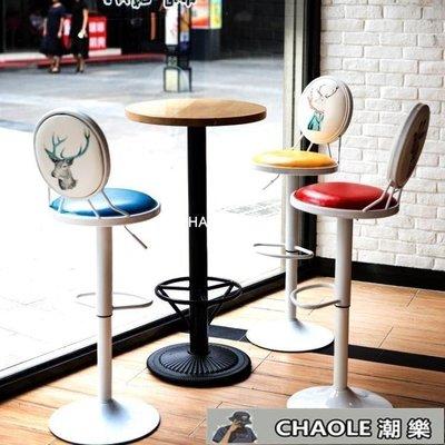 吧台椅升降椅高腳凳子家用現代簡約 酒吧椅高腳旋轉凳子靠背吧台-店長-CHAOLE潮樂3667