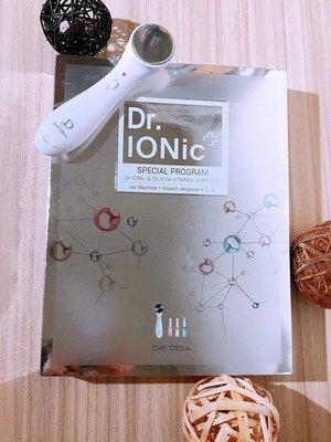 DAYCELL Dr.Ionic正負離子導入儀+15瓶安瓶組合 2mlx15入