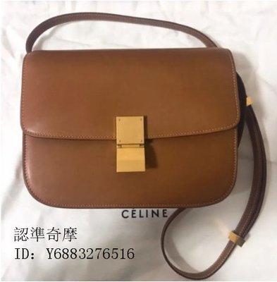 二手正品Celine MEDIUM CLASSIC BOX中款小牛皮肩背包 方包 189173 焦糖色 橄榄绿 豆腐包