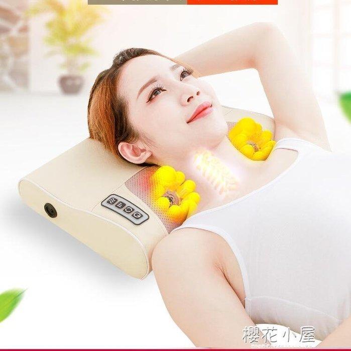 圖奇按摩枕頸椎按摩器多功能頸部腰部肩部按摩墊電動枕頭家用全身