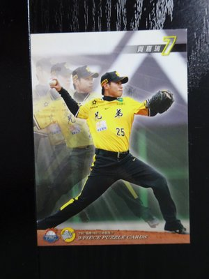 TSC 職棒19年 兄弟象隊卡 買嘉瑞連續動作卡7