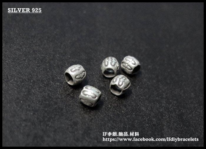 進口 泰銀 950 純銀 TCM0371 手工銀 幾何刻紋連結 5入/組 連接 飾品 配件 手創 DIY 手鍊 蠟線
