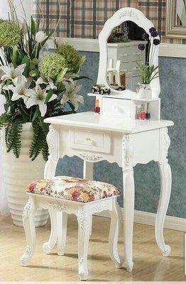 美生活館--全新 古典 純白色 凱薩琳  橢圓花邊  一抽 化妝台 (含椅 )  鏡台 玄關桌 --店面民宿自宅