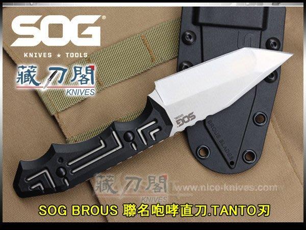 《藏刀閣》SOG-(Growl)SOG & BROUS聯名咆哮直刀