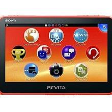 【二手主機】SONY PSVITA 2007 主機 霓虹橘 附充電器 USB傳輸線 PS VITA PSV 台中恐龍電玩