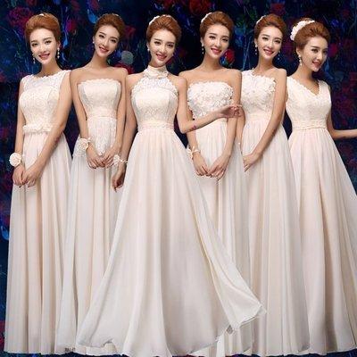 大小姐時尚精品屋~~伴娘新娘結婚訂婚晚宴長禮服~~3件免郵