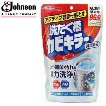 【SC Johnson】 氯系洗衣槽清潔粉-250g~不需長時間浸泡 ~適用於9kg內洗衣機