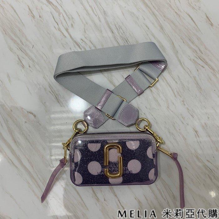 Melia 米莉亞代購 商城特價 數量有限0809 MARC JACOBS MJ 相機包 霧面透明 初夏果凍 紫色