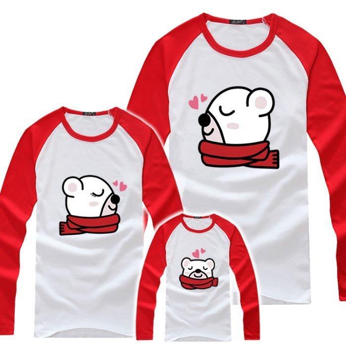 【甜蜜蜜~現貨出清】韓版YI-X13《愛心小熊》長袖親子裝♥情侶裝 (J7-4)