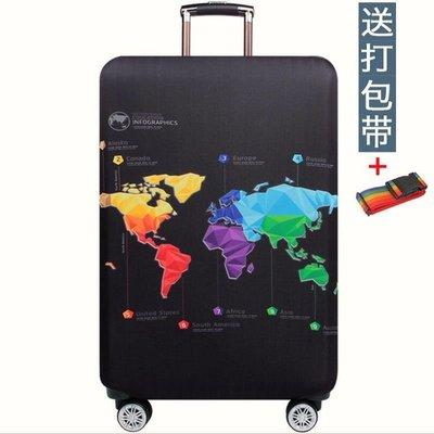 送打包帶[26-29寸通用]多牛津布行李箱保護套旅行箱套彈力拉杆箱罩加厚耐磨防水399元 新北市