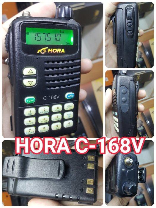 C-168V HORA 單頻VHF 無線電 對講機《附原廠電池+天線+背夾+座充》全新未使用展示機 ☆寶藏點☆ 鴻J
