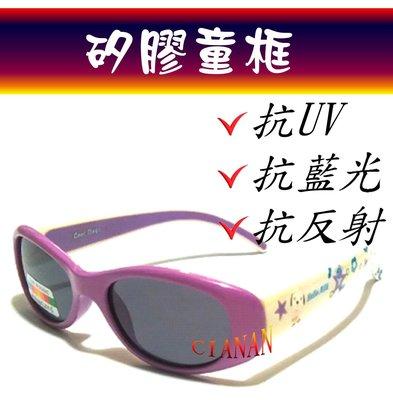 鏡框超耐折 ! 兒童偏光眼鏡(抗藍光+抗UV400+抗眩) ! 矽膠材質 ! 寶麗來偏光太陽眼鏡 ! M003