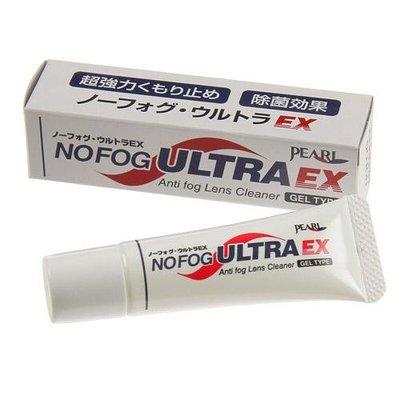 眼鏡防霧除菌凝膠 NOFOG ULTRA EX 抗霧凝膠 眼鏡族福音 下雨時 吃熱食不用再霧茫茫 還可防油汙喔!日本製