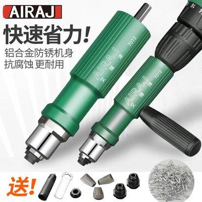 預售款~電動氣動鉚釘槍柳丁拉鉚拉釘搶壓鉚機全自動轉換頭電鉆鋰電大功率#規格不同 價格不同#