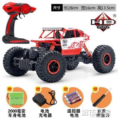 『格倫雅』玩具車 超大遙控車四驅越野車攀爬大腳車男孩高速賽車充電動兒童玩具汽車^9933