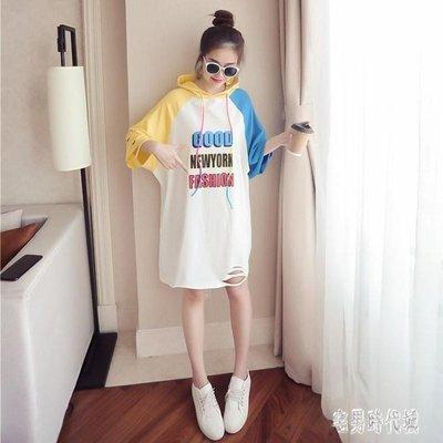 夏季新款ins帽衫 中長款bf風時尚女裝衛衣薄款拼接衛衣短袖打底衫zh828