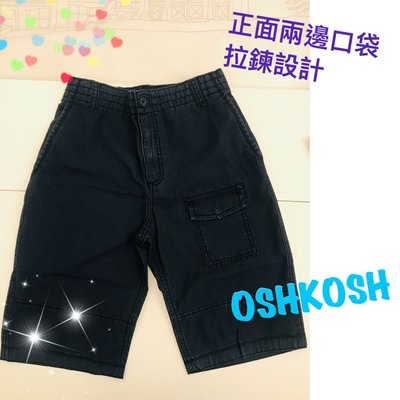 OSHKOSH 兒童短褲size12 全新美國購入