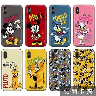 迪士尼 經典人物 手機殼│側開卡夾│LG G7 G8 V40 V50 V50s G8X│TR-3215